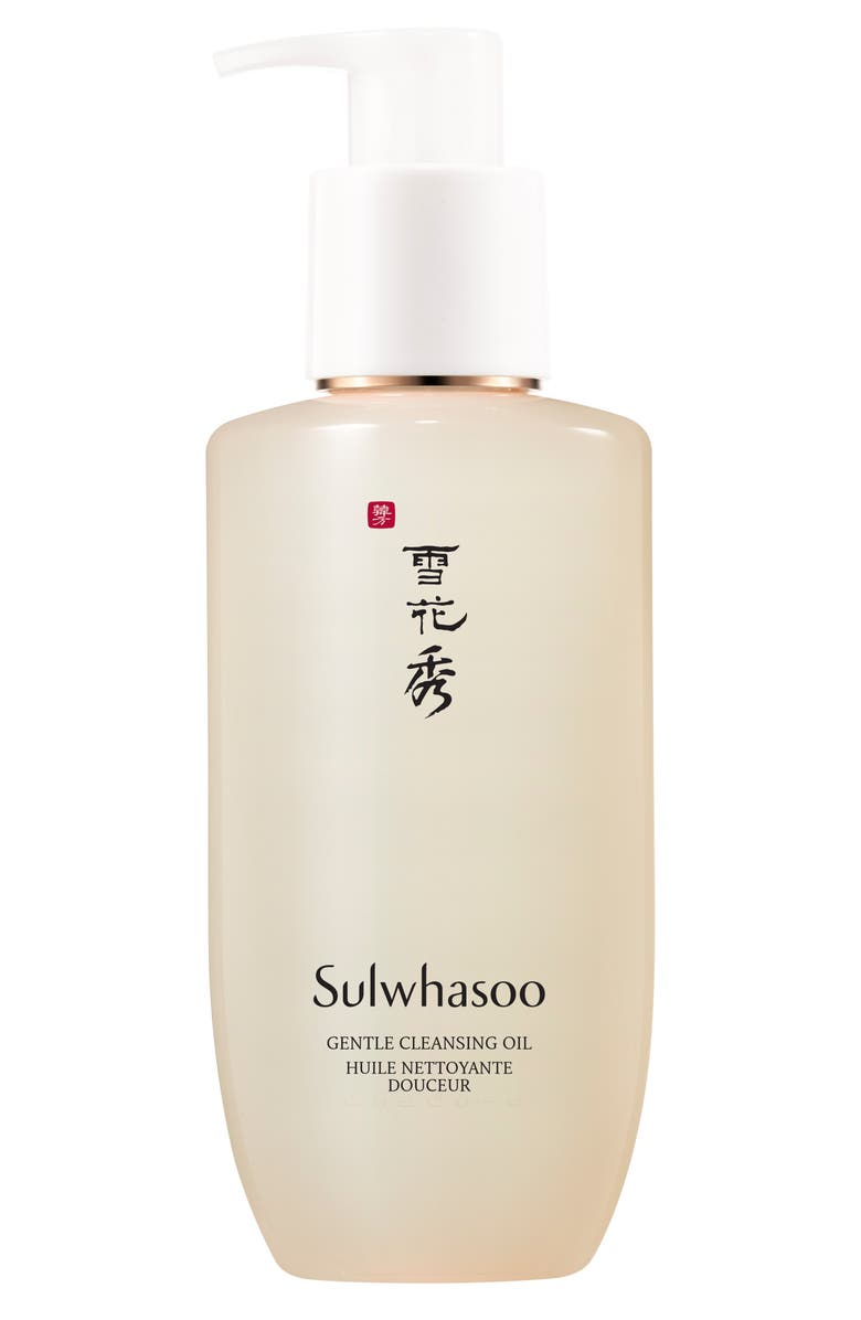 SULWHASOO Gentle Cleansing Oil, Main, color, 000
