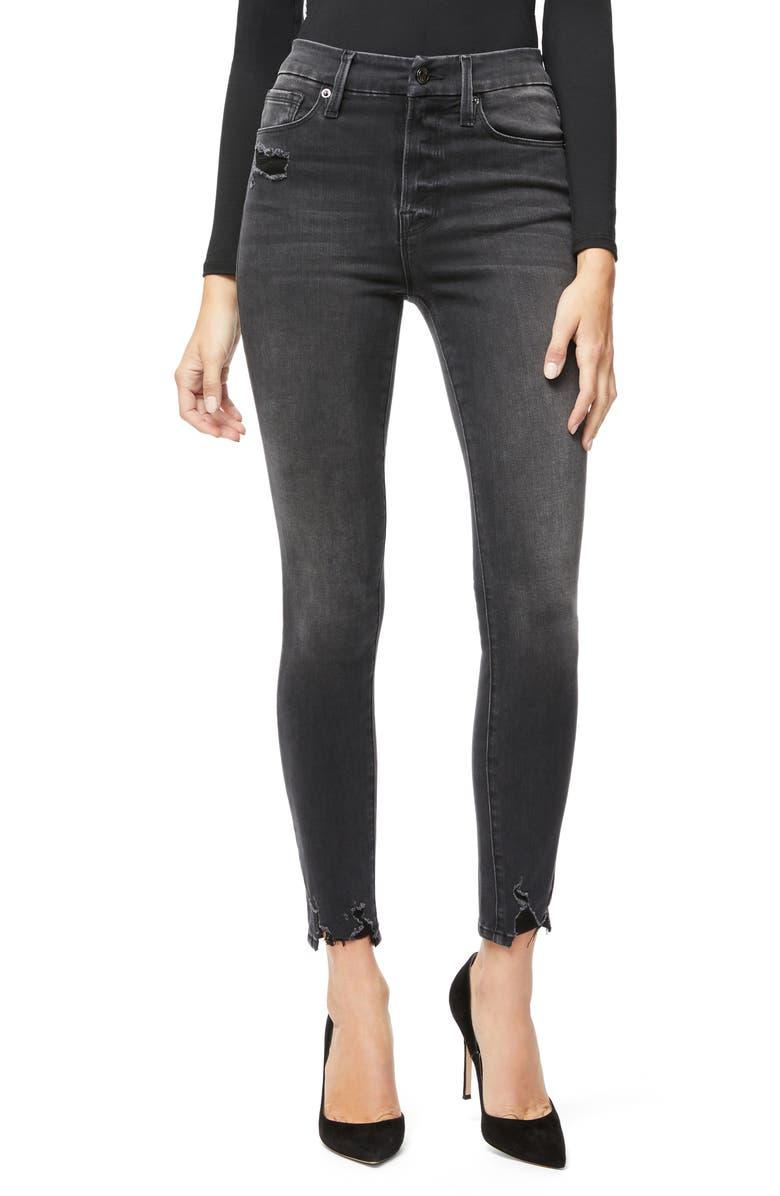 Good Waist High Waist Skinny Jeans by Good American