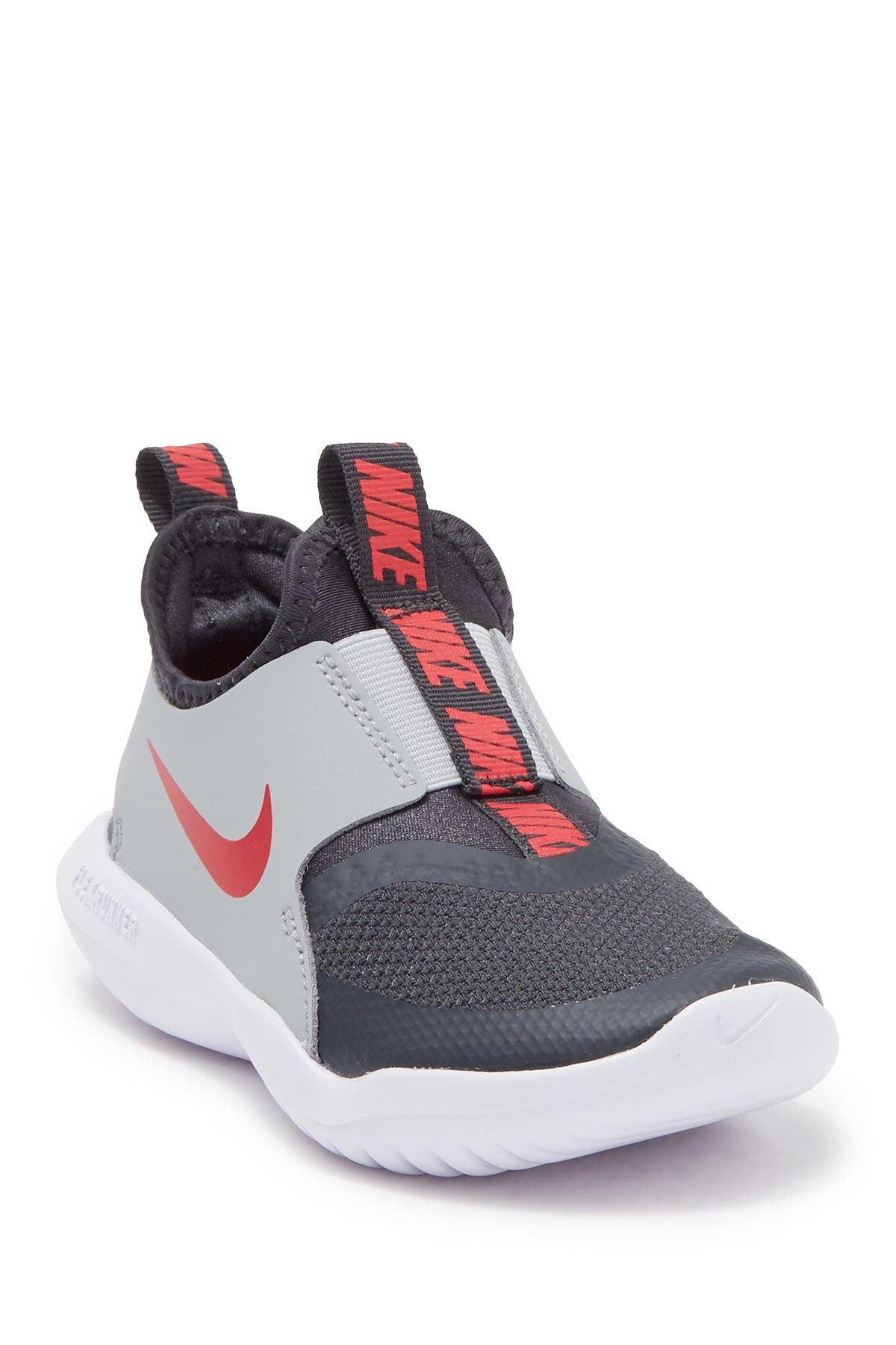 Nike   Future Flex PSV Sneaker