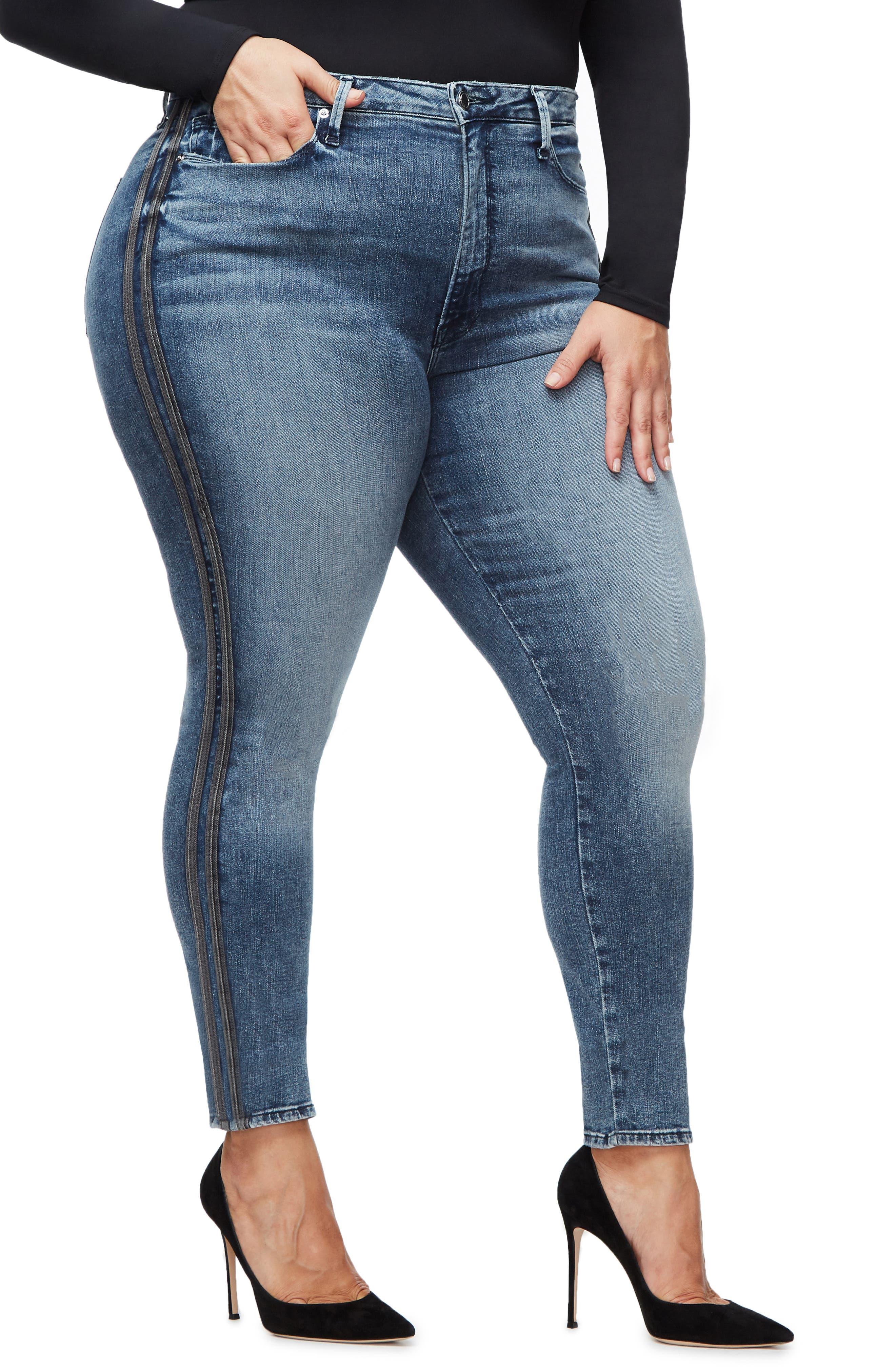 ,                             Good Waist Stripe Skinny Jeans,                             Alternate thumbnail 7, color,                             BLUE241
