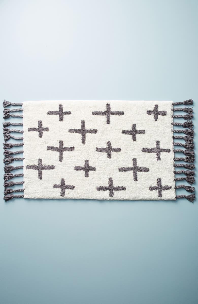 Anthropologie Moroccan Cross Bath Rug