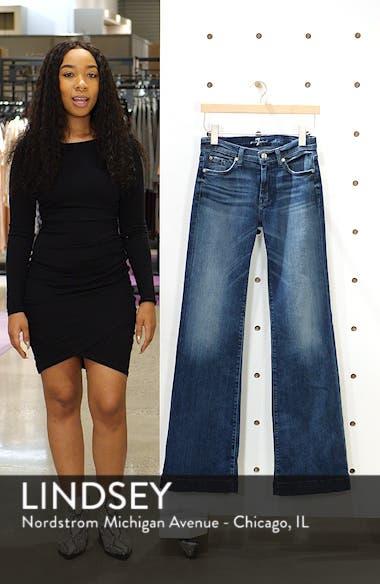 b(air) Dojo Trouser Jeans, sales video thumbnail