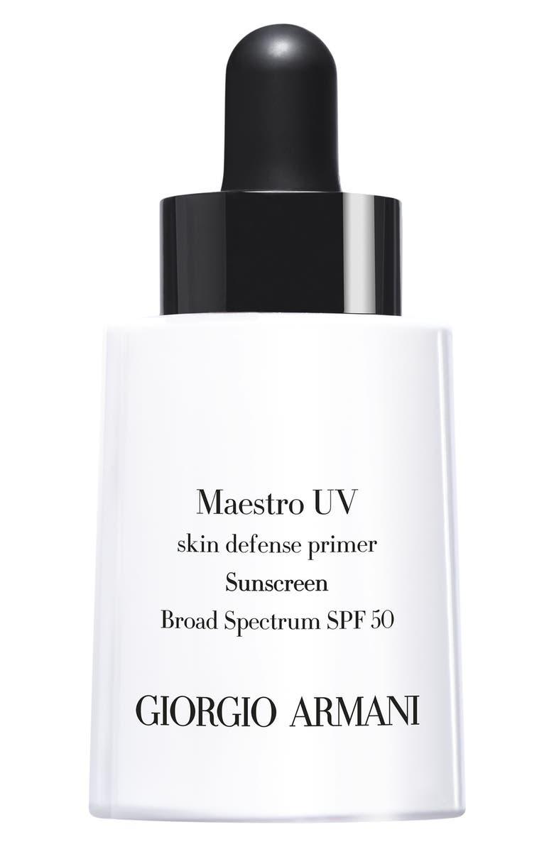 Giorgio Armani Maestro UV Skin Defense Primer Sunscreen SPF 50