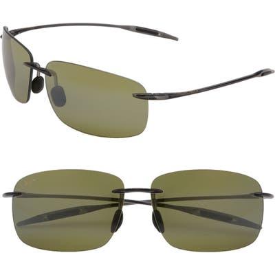 Maui Jim Breakwall 6m Polarizedplus2 Rimless Sunglasses - Smoke Grey