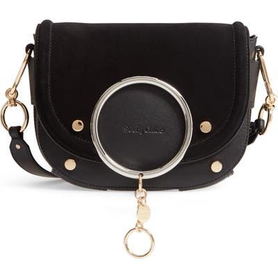 See By Chloe Mara Leather Crossbody Bag - Black