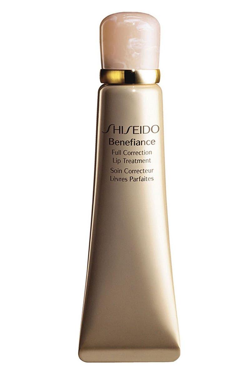 SHISEIDO Benefiance Full Correction Lip Treatment Balm, Main, color, 000