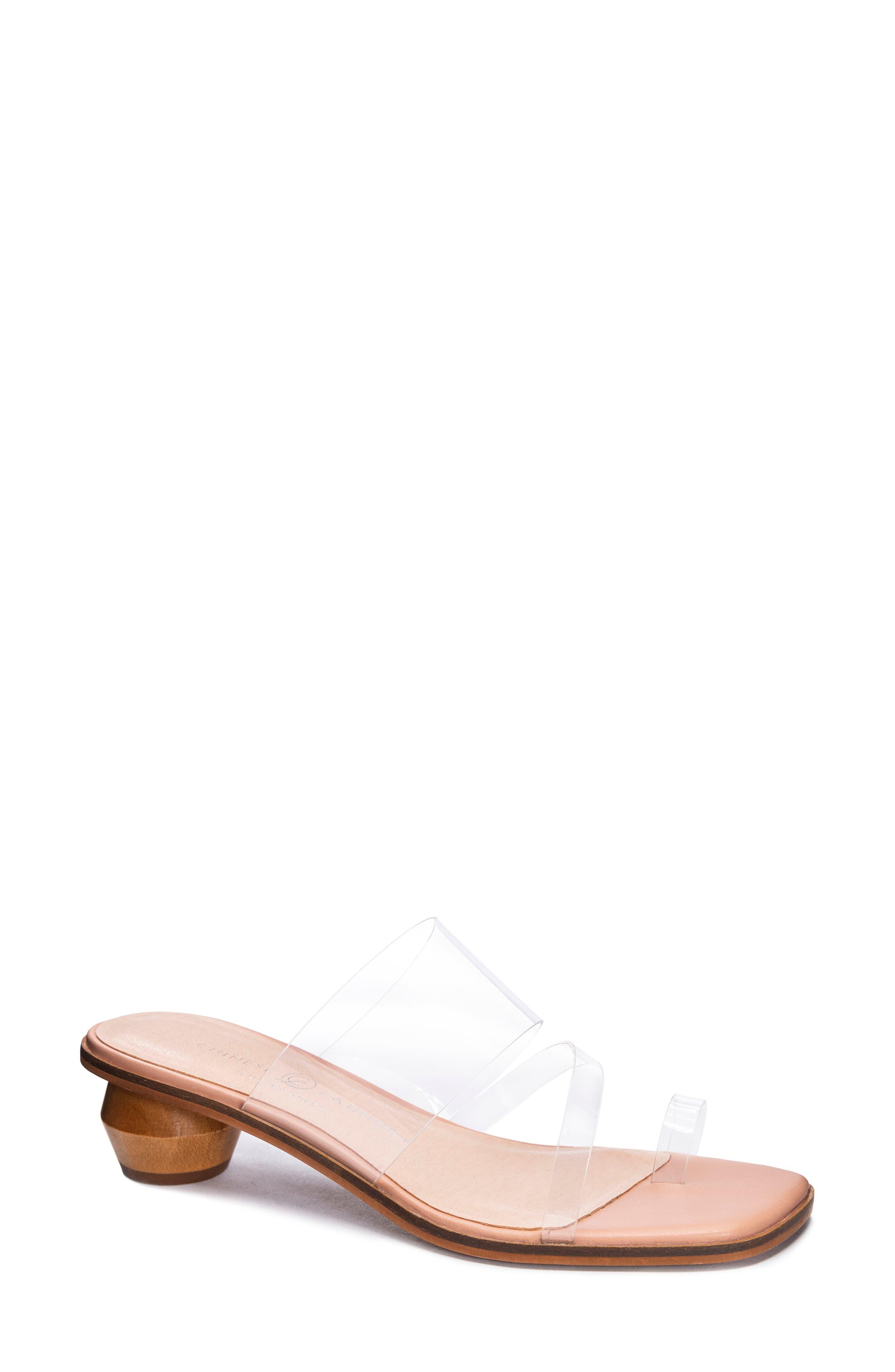 Olina Slide Sandal