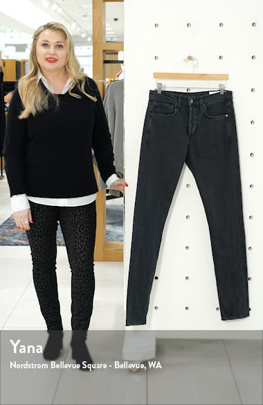Fit 1 Extra Skinny Fit Jeans, sales video thumbnail