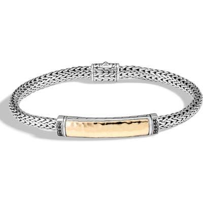 John Hardy Classic Chain Hammered Bead Bracelet