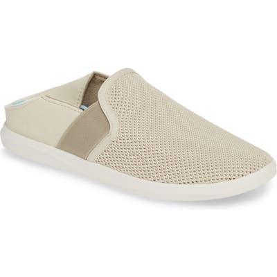 Olukai Haleiwa Pai Sneaker- Beige