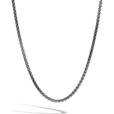 John Hardy Classic Box Chain Necklace
