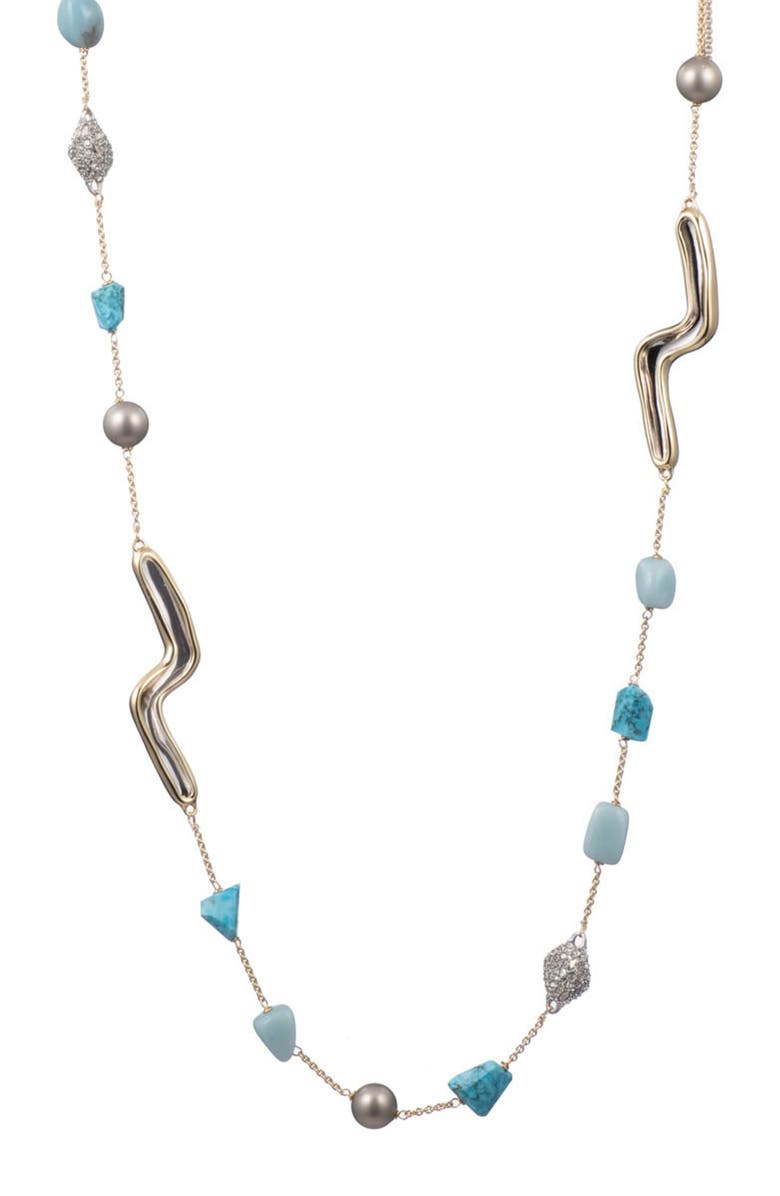 ALEXIS BITTAR Two Tone Sculptural Station Necklace, Main, color, MIXED METAL