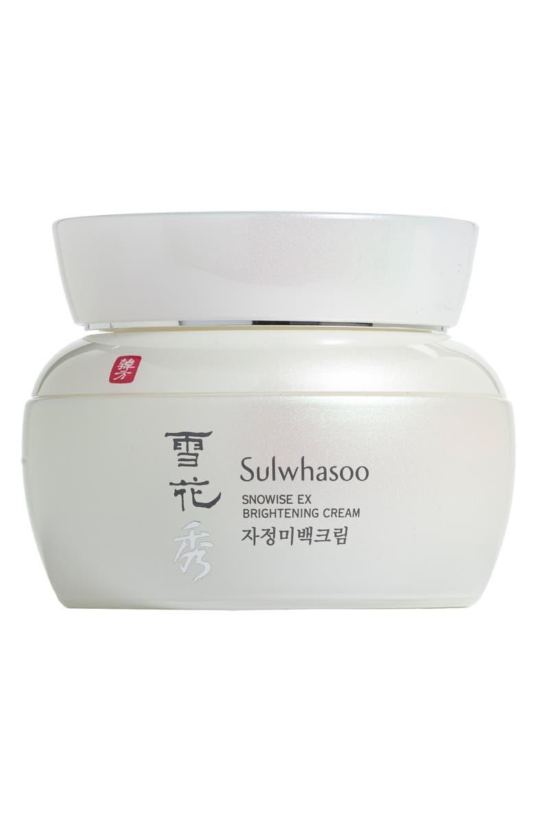 SULWHASOO Snowise Brightening Cream, Main, color, NO COLOR