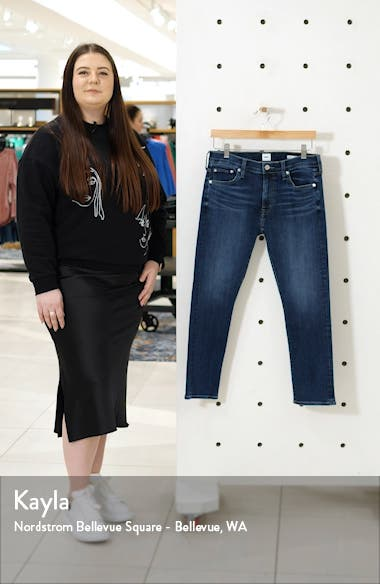 Jamie High Waist Crop Jeans, sales video thumbnail