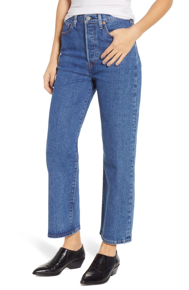 LEVI'S<SUP>®</SUP> Ribcage Super High Waist Straight Leg Jeans, Main, color, 420