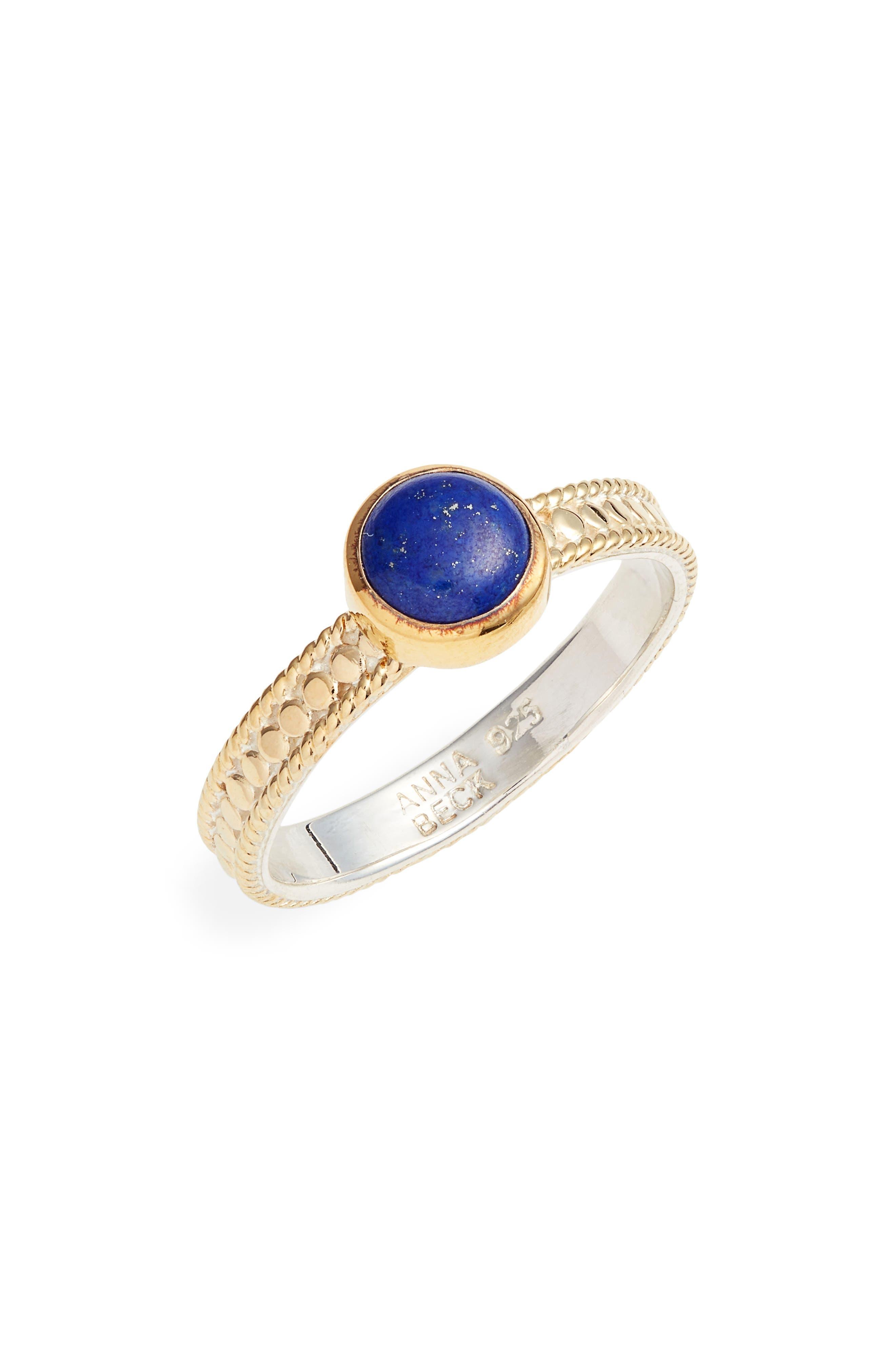 Lapis Lazuli Stacking Ring
