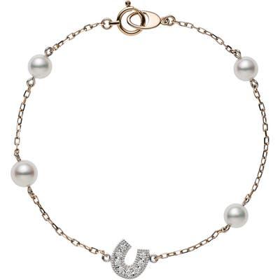 Mikimoto Diamond Horseshoe & Pearl Charm Bracelet