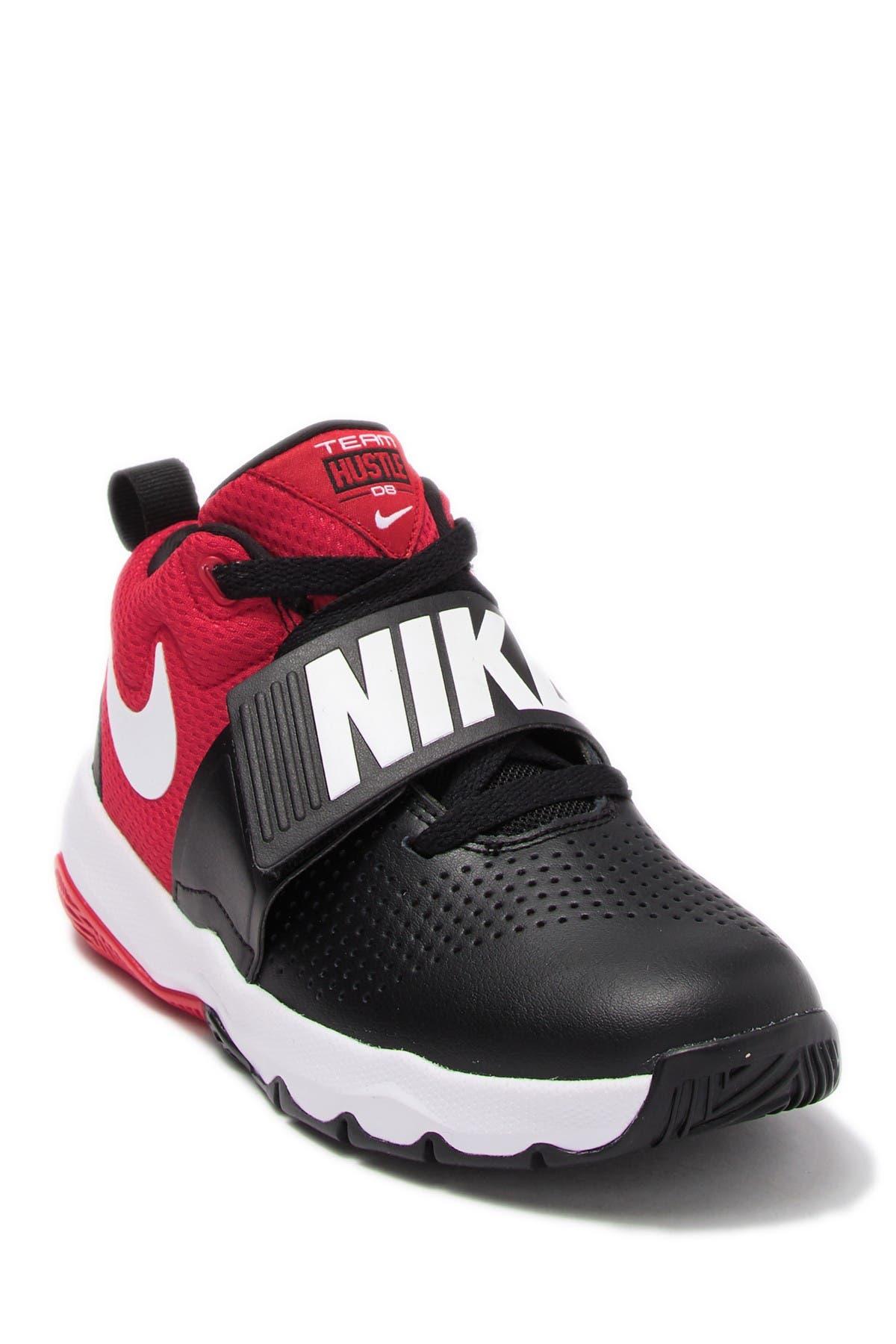 Nike   Team Hustle D8 Sneaker
