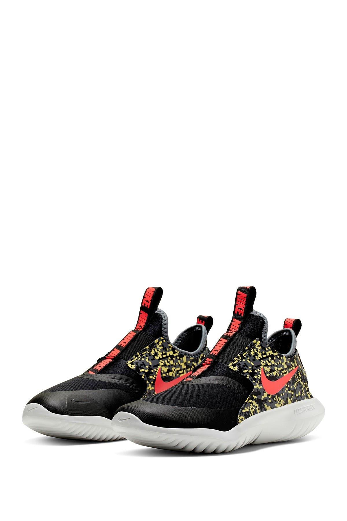 Nike   Future Flex SE GS Sneaker
