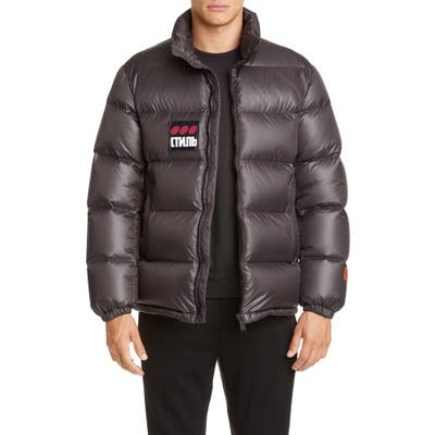 Heron Preston Short Puffer Jacket, Grey