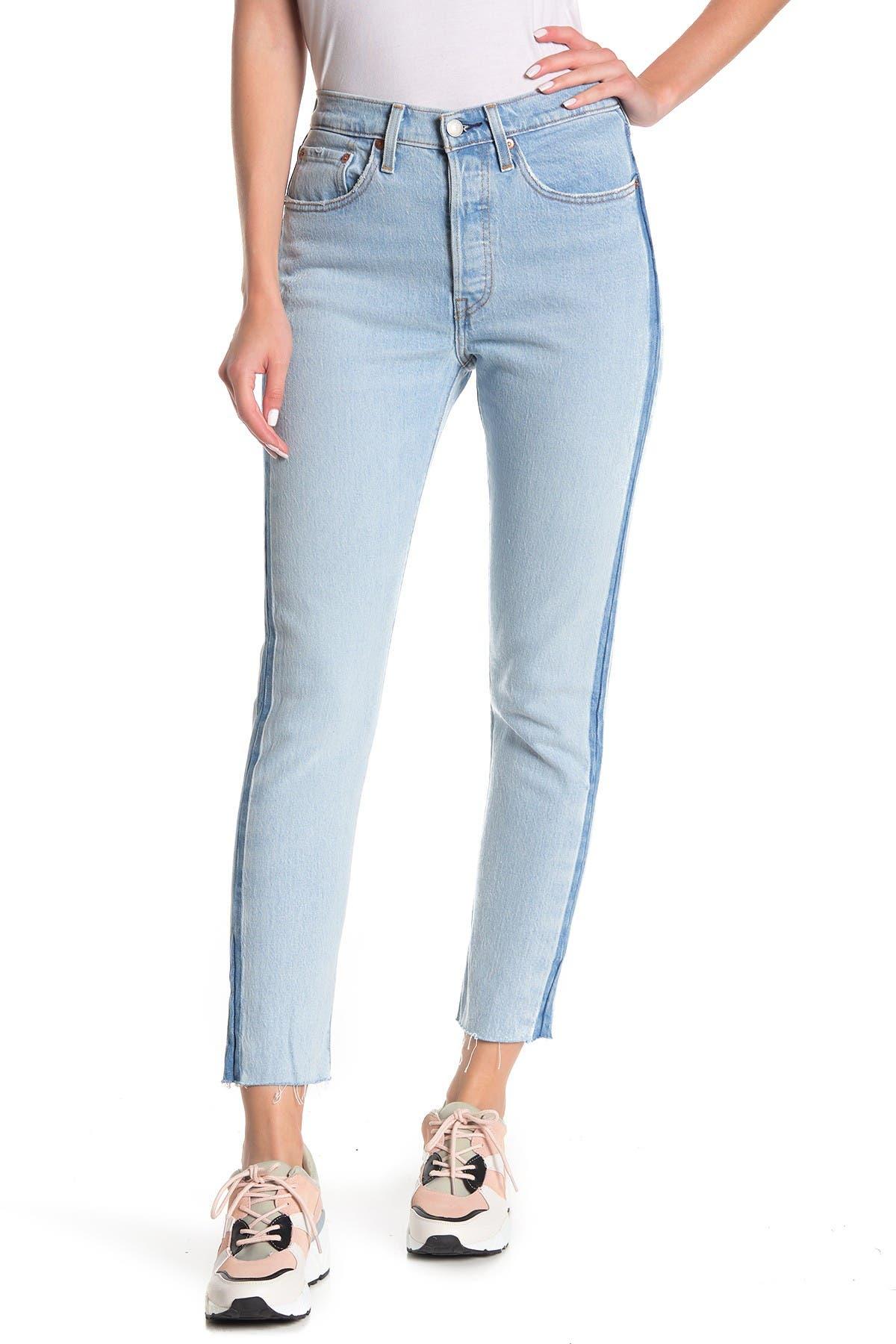 Levi S 501 Skinny Jeans 28 Inseam Nordstrom Rack