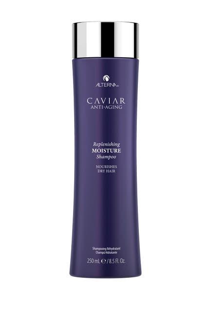 Image of Alterna CAVIAR Anti-Aging Replenishing Moisture Hydration Kit
