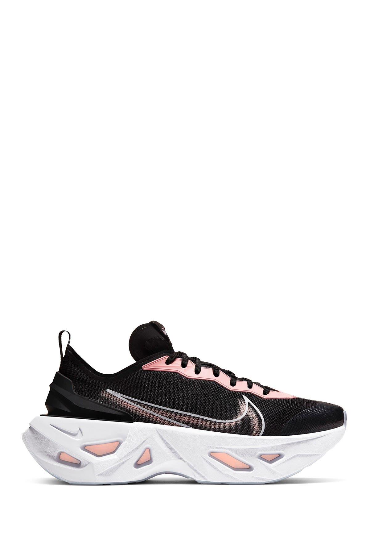 Monica Objetivo Final  Nike | Zoom X Vista Grind Sneaker | Nordstrom Rack