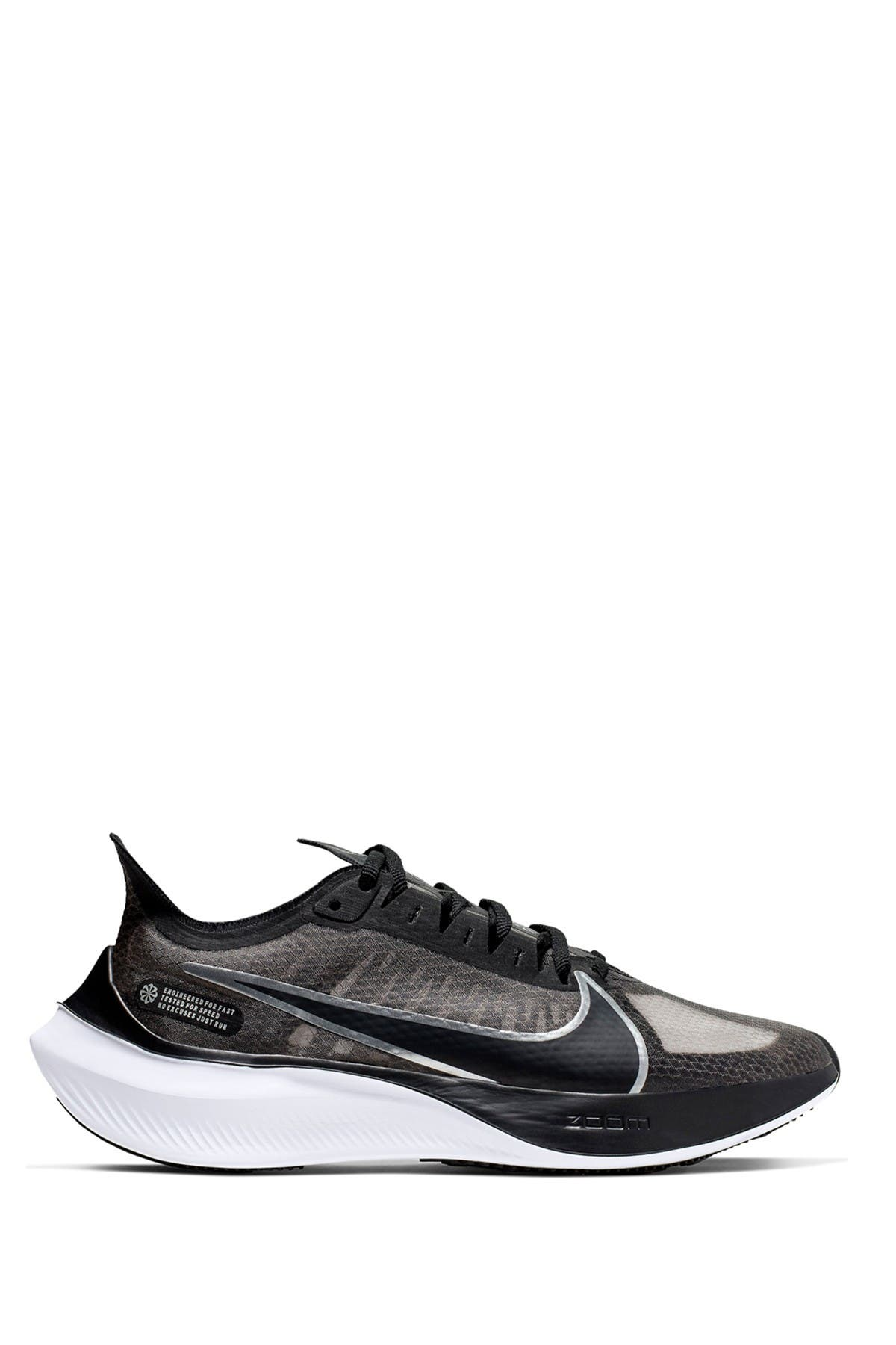 Nike   Zoom Gravity Running Sneaker