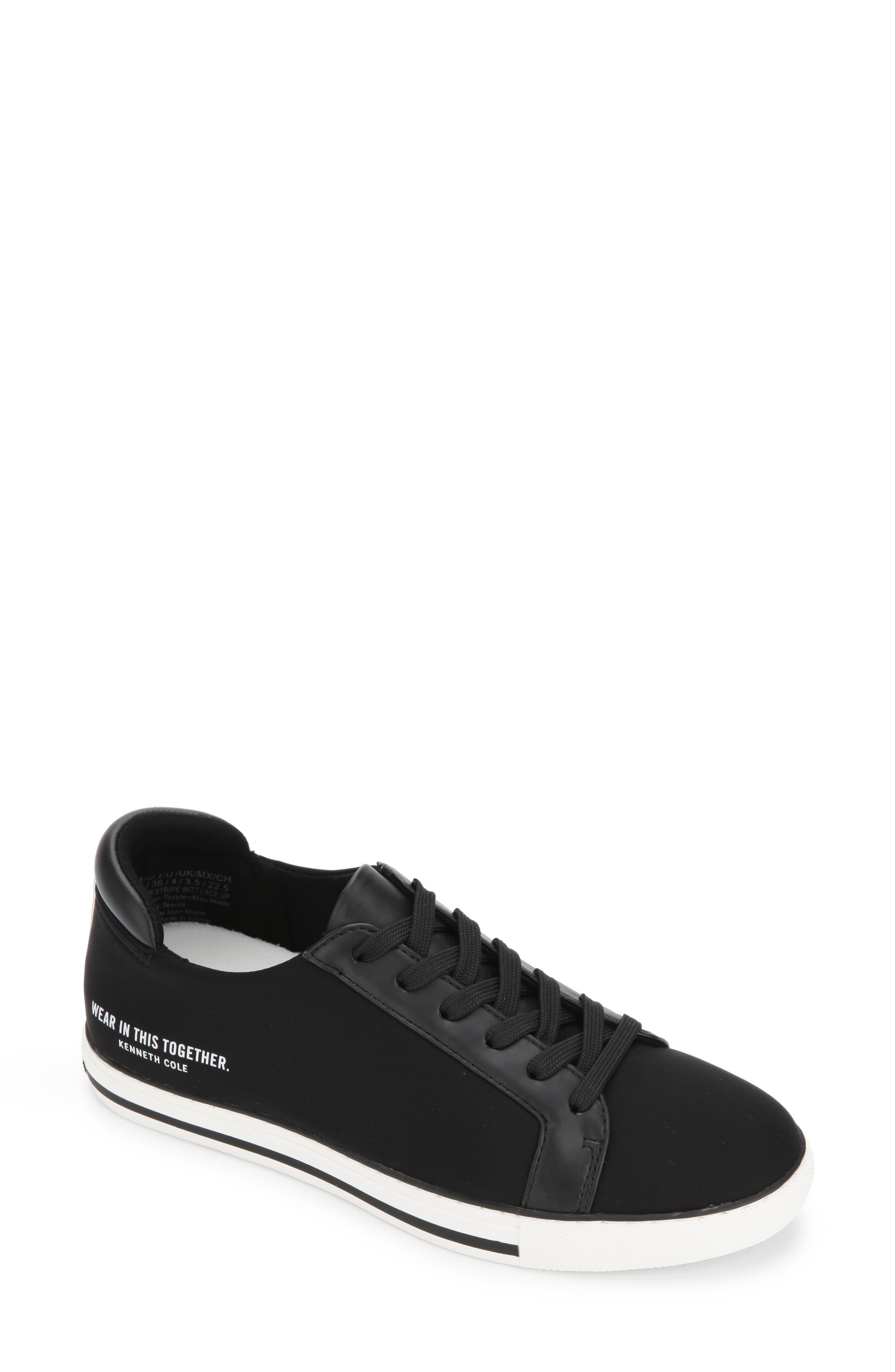Kam Stripe Sneaker