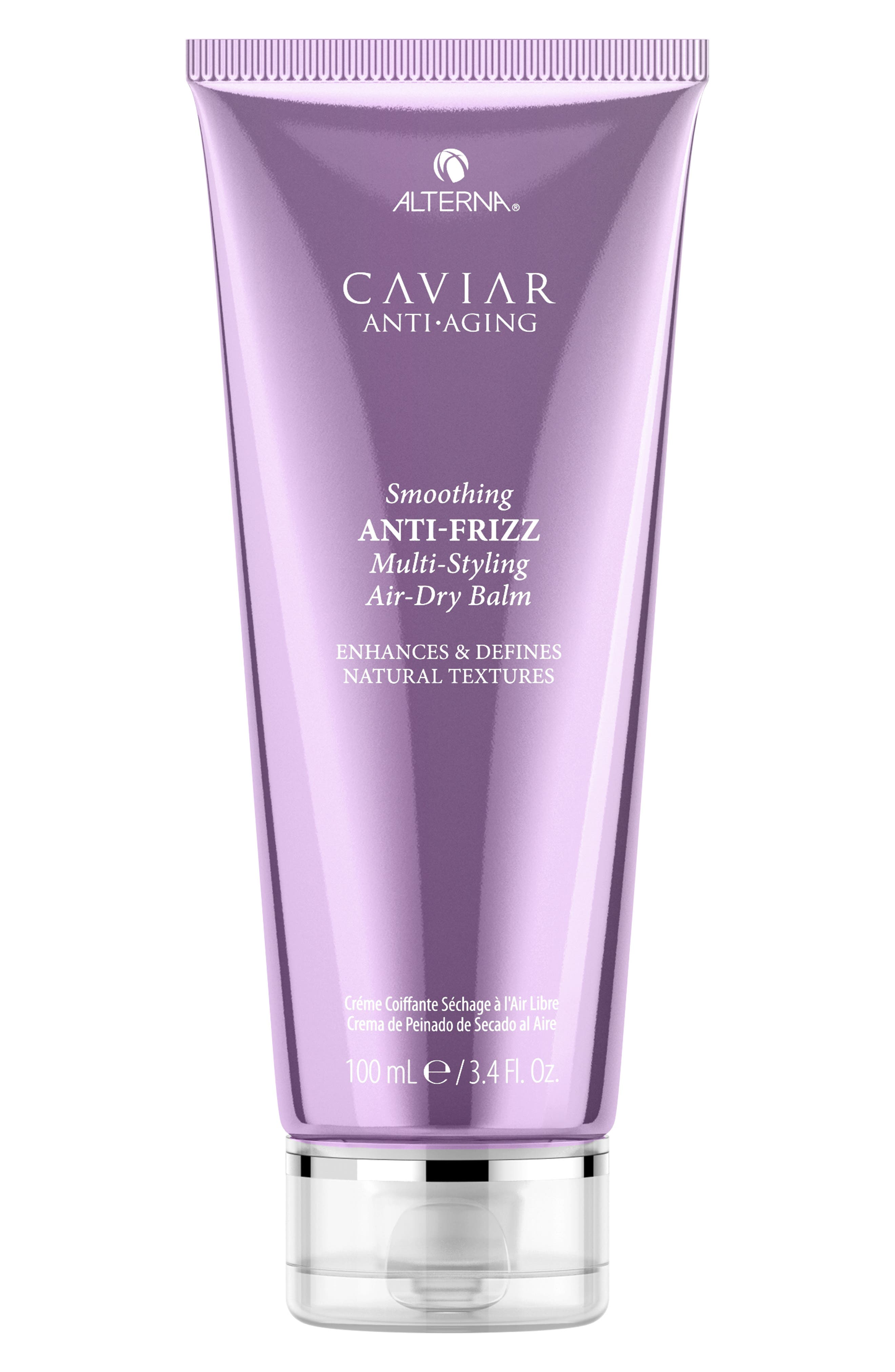 ALTERNA(R) Caviar Anti-Aging Smoothing Anti-Frizz Multi-Styling Air-Dry Balm in No Color at Nordstrom