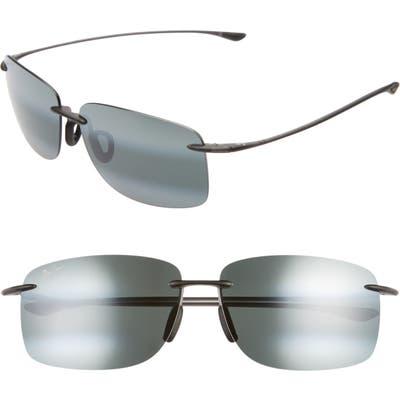 Maui Jim Hema 62mm Polarizedplus2 Oversize Rimless Sunglasses - Matte Grey