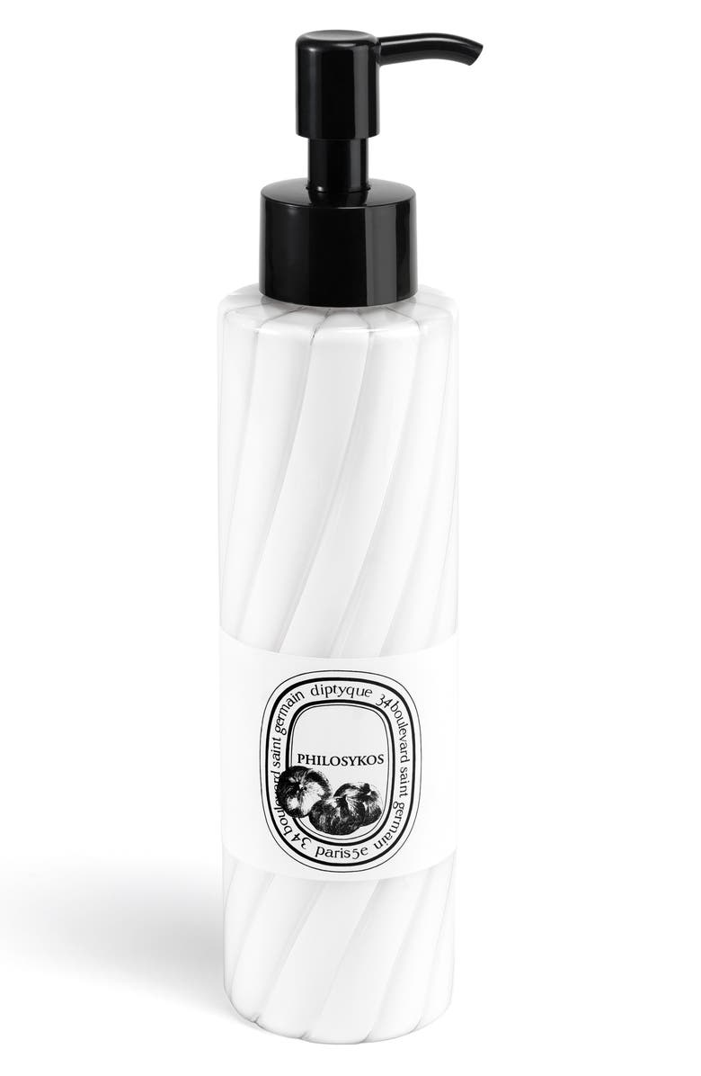 DIPTYQUE Philosykos Hand & Body Lotion, Main, color, NO COLOR