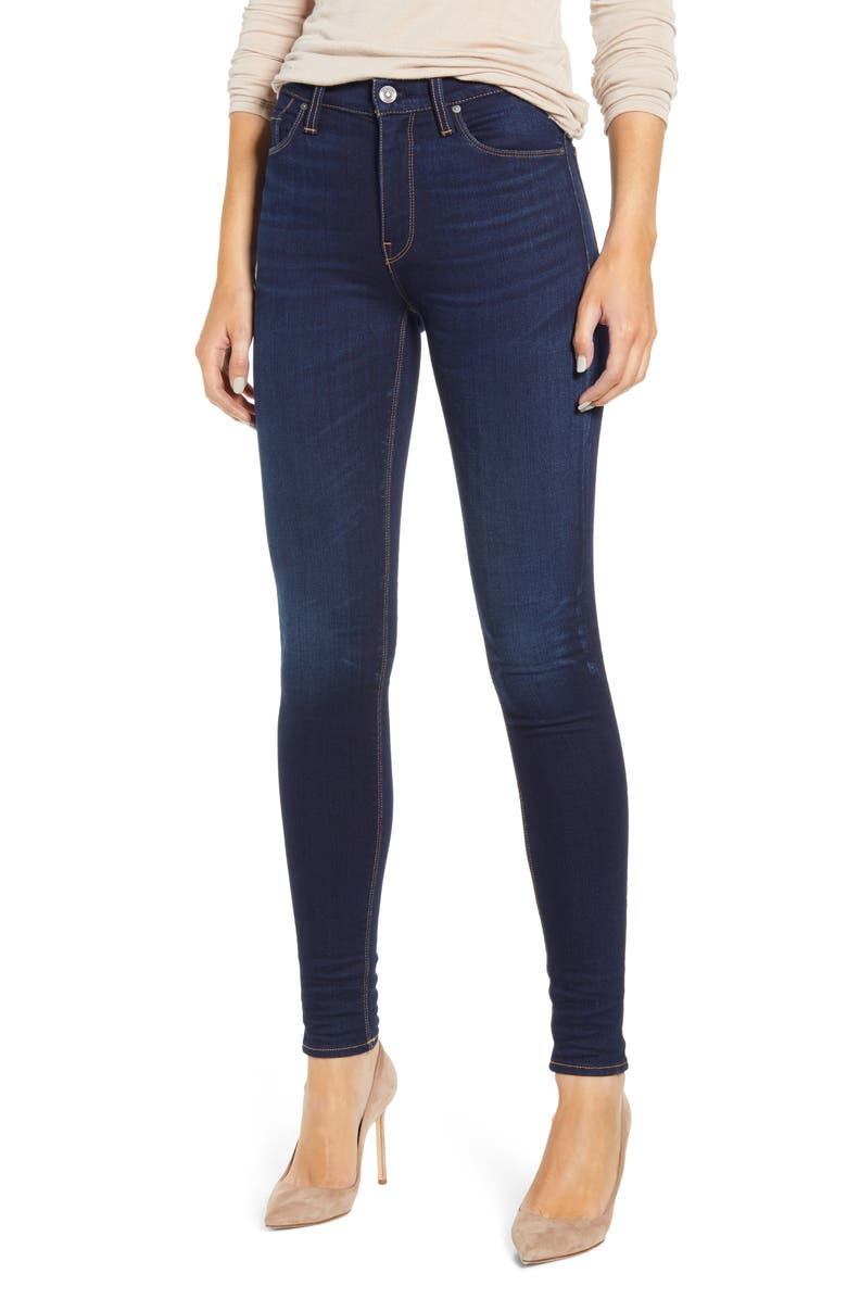 HUDSON JEANS Barbara High Waist Super Skinny Jeans, Main, color, REQUIEM