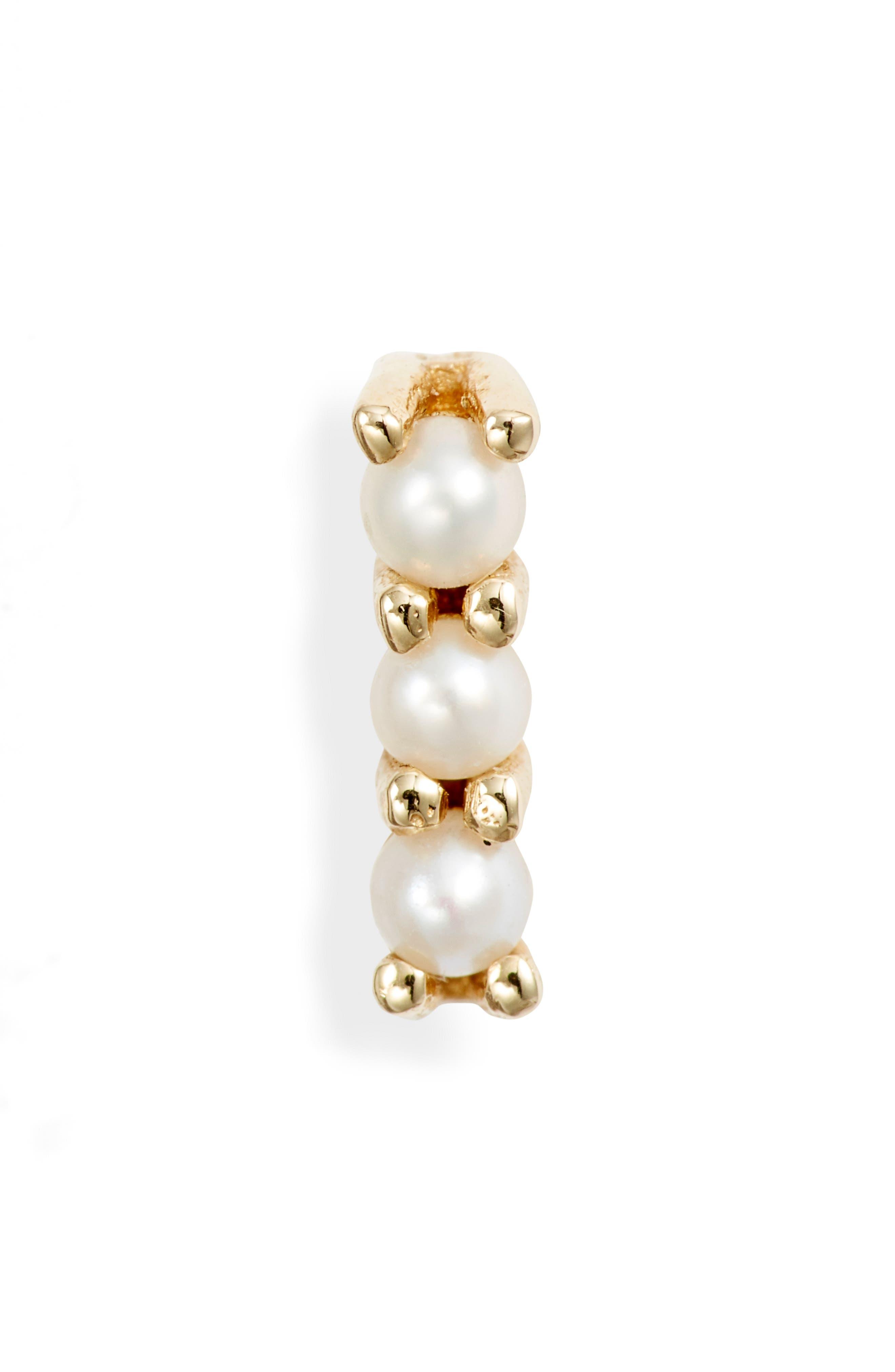 Pearl Bar Stud Earring