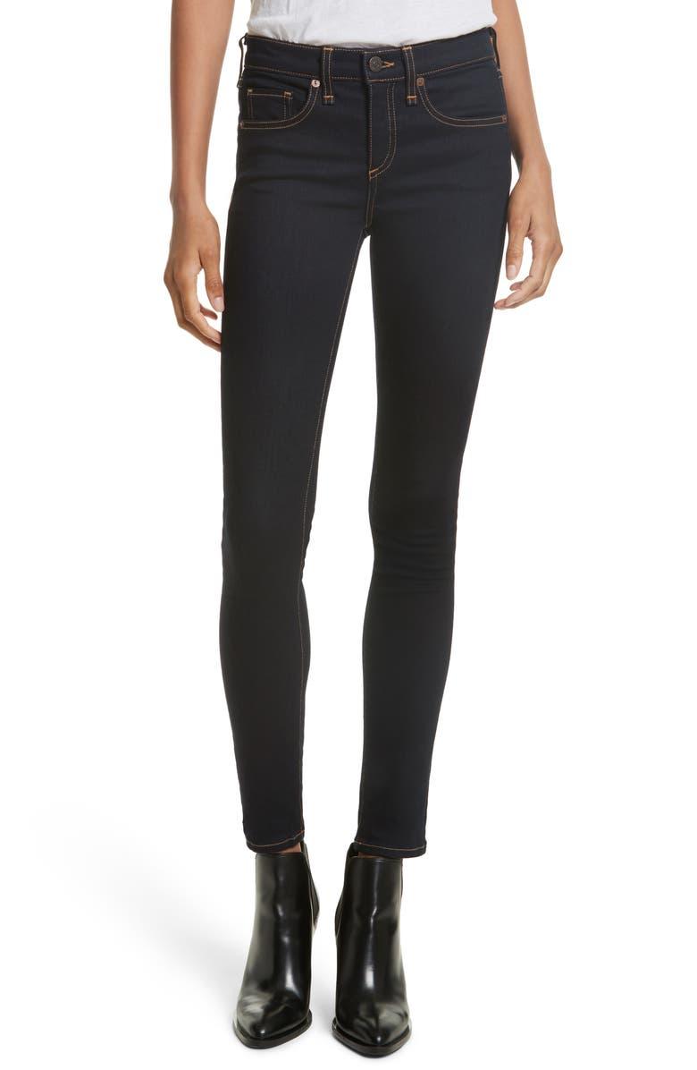 VERONICA BEARD Brooke Jeans, Main, color, 465
