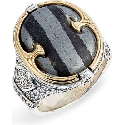 Konstantino Perseus Ferrite Ring