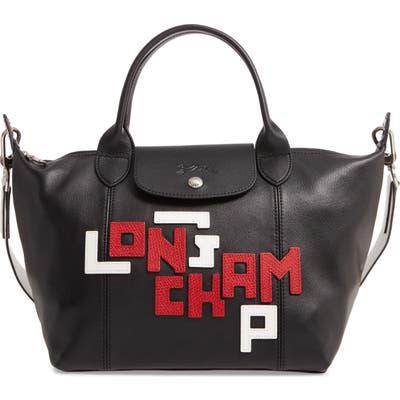 Longchamp Small Le Pliage Logo Leather Tote - Black