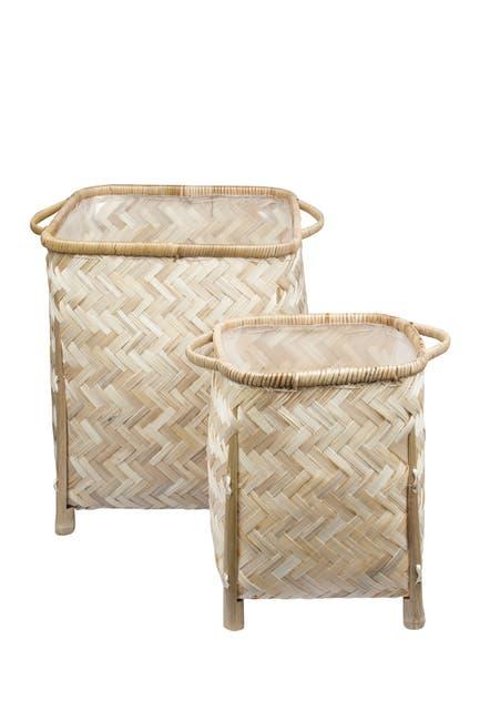 Image of EIGHTMOOD Basket - Set of 2
