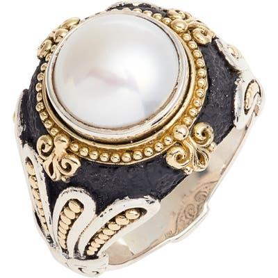 Konstantino Nemesis Pearl Ring