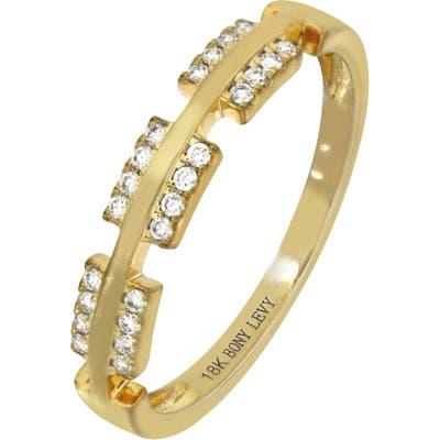 Bony Levy Kiera Diamond Bar Stacking Ring (Nordstrom Exclusive)