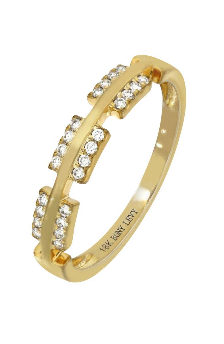 BONY LEVY Kiera Diamond Bar Stacking Ring, Main, color, YELLOW GOLD/ DIAMOND