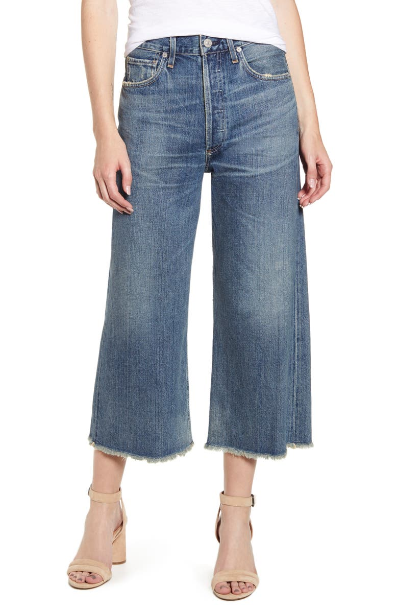 CITIZENS OF HUMANITY Emma High Waist Crop Wide Leg Jeans, Main, color, GEMINI