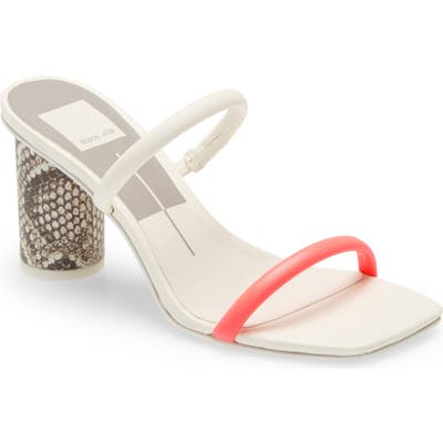 Dolce Vita Noles City Slide Sandal- Coral