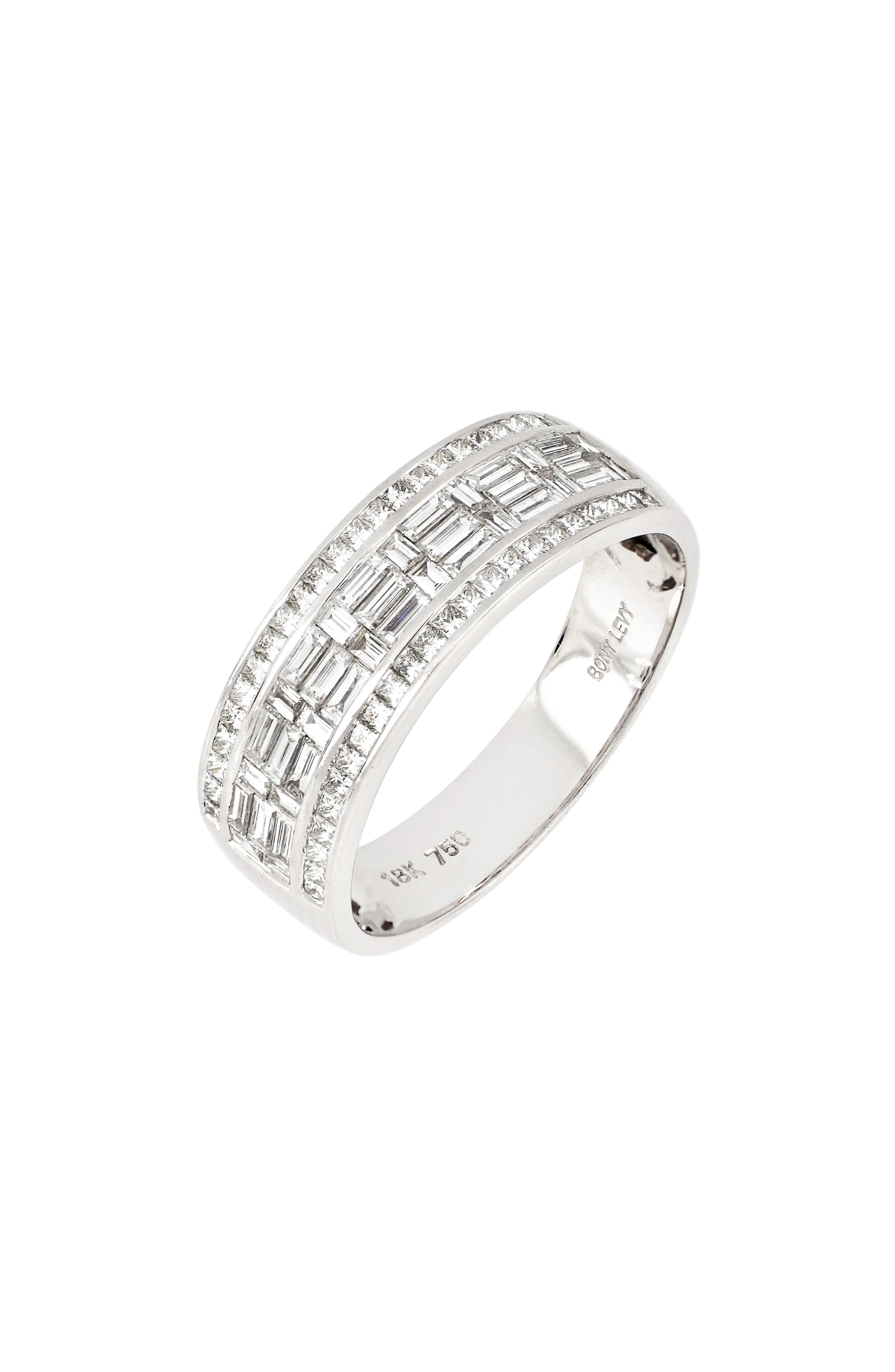 Large Baguette Ring (Nordstrom Exclusive)