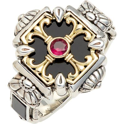 Konstantino Calypso Cross Ring