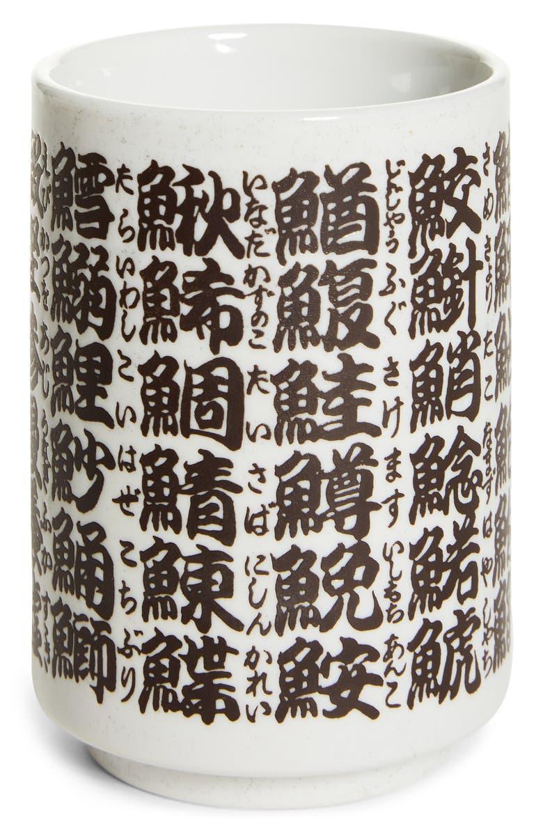 BEAMS JAPAN Fish Ceramic Cup, Main, color, 100