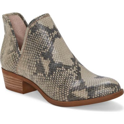 Lucky Brand Baley Bootie- Grey