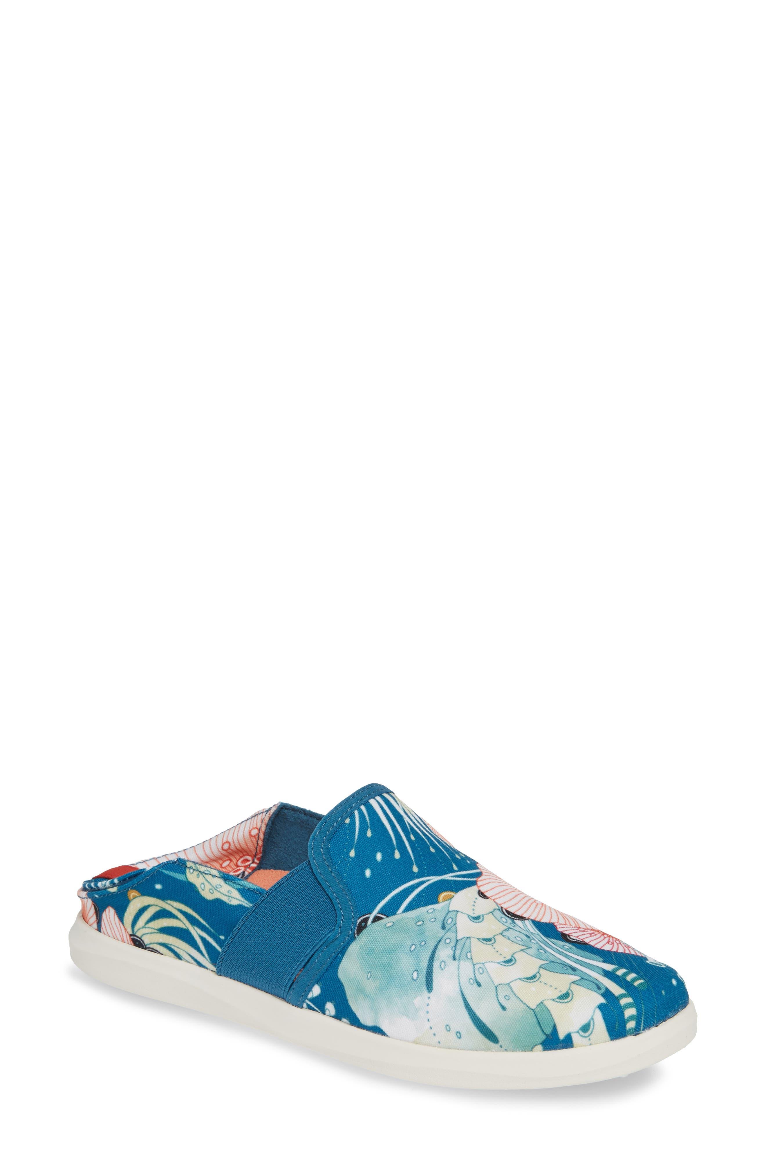 Olukai Haleiwa Pai Sneaker- Blue