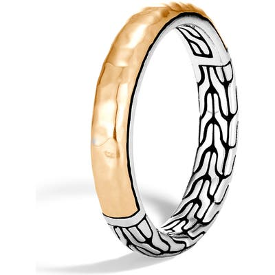 John Hardy Classic Chain Hammered Detail Ring