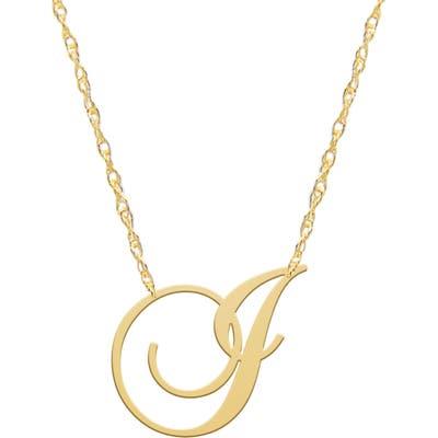 Jane Basch Designs Swirly Initial Pendant Necklace